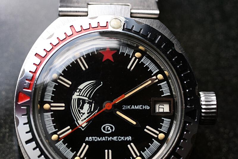amfibia Gagarin 7m8