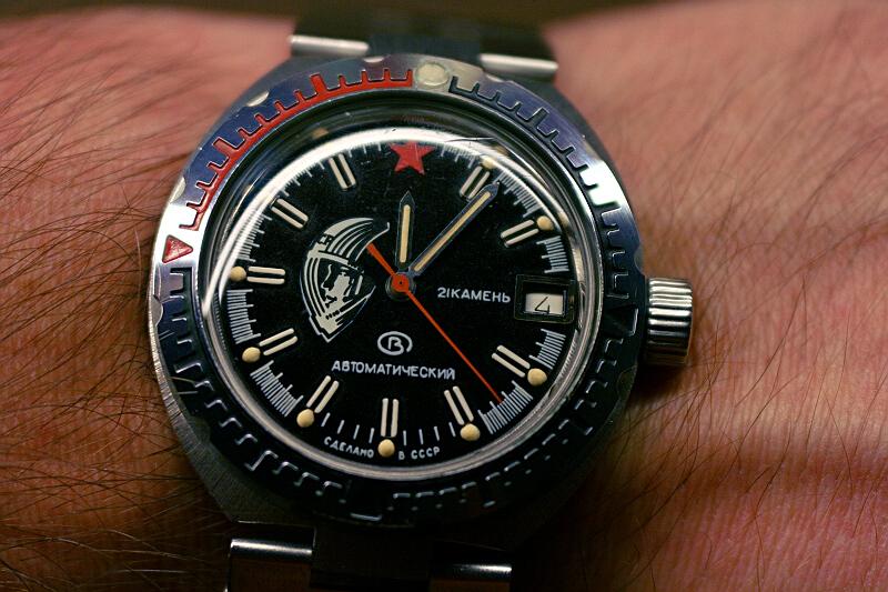amfibia Gagarin 9m8