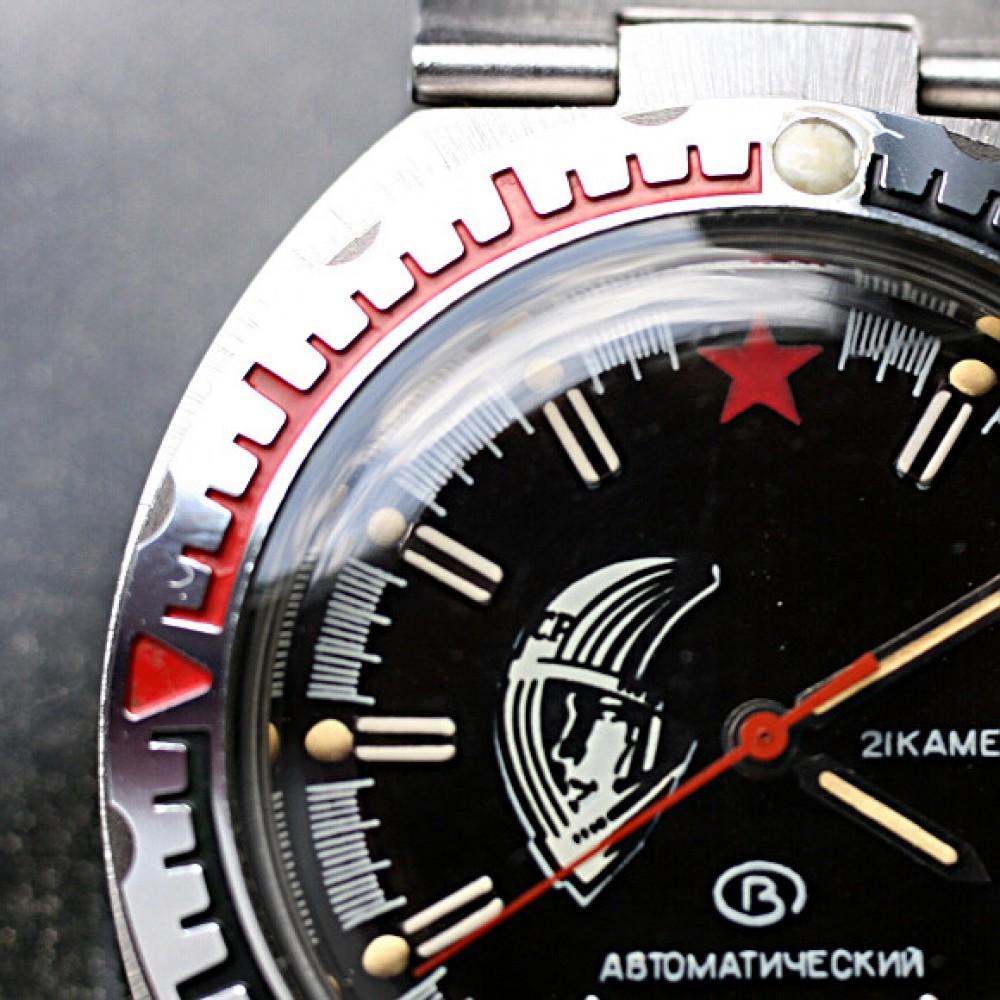 amfibia Gagarin